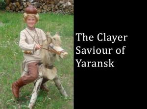 Глинышек спасает Яранск от рептилоидов