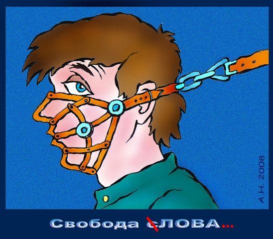 1362443918_Svoboda-slova-v-Armenii-p